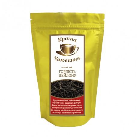 Чай (кофе) в пакете дой-пак в ассортименте