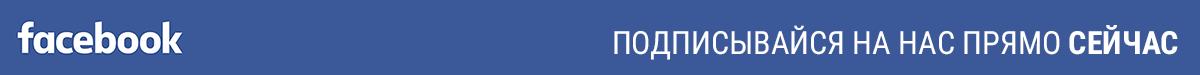 Краина Чаювання в FaceBook